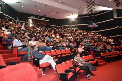 AEI Auditorium